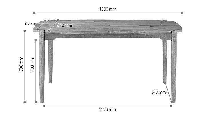 DT-12-150 ダイニングテーブル のサイズ2