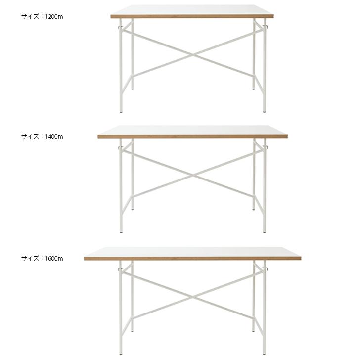 アイアーンマンテーブルのサイズ