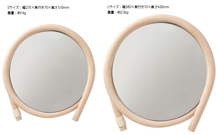 wawa 鏡のサイズ
