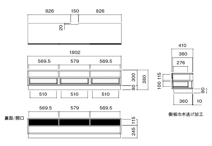 ANMD-180 テレビボード 詳細6