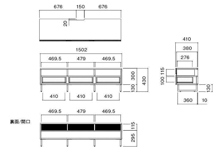 ANML-150 テレビボード 詳細6