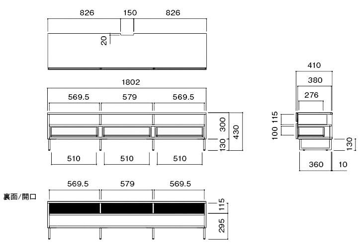 ANML-180 テレビボード 詳細6