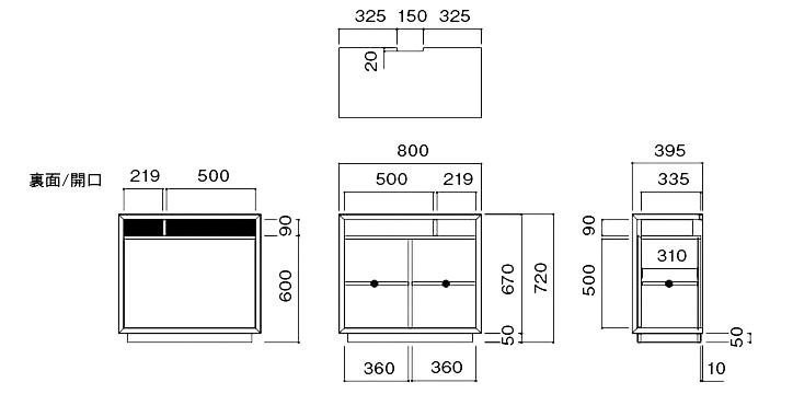 FRC-080 キャビネット 詳細3