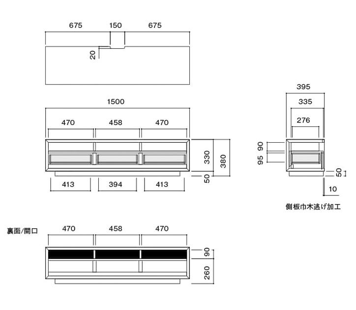 FRC-150 テレビボード 詳細6