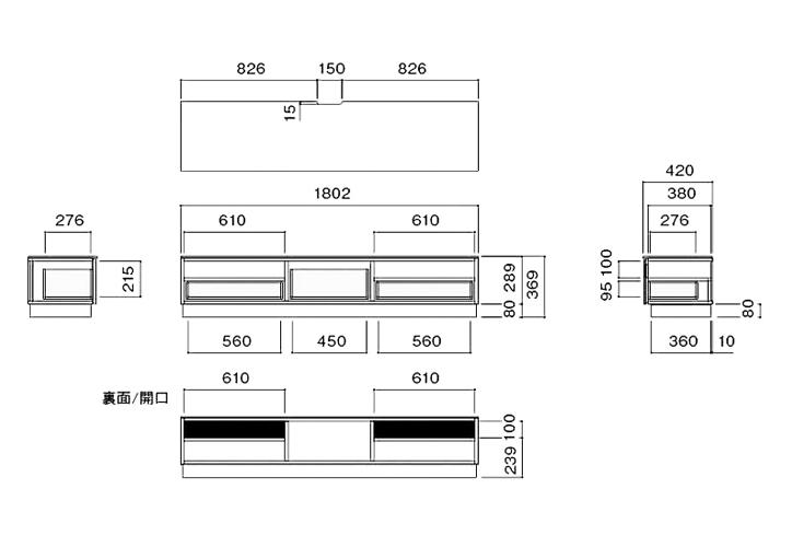 GRBD-180 テレビボード 詳細6