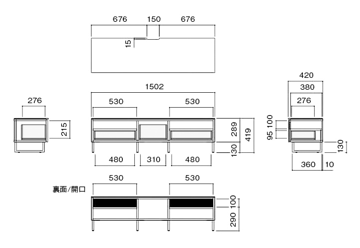 GRBL-150 テレビボード 詳細6