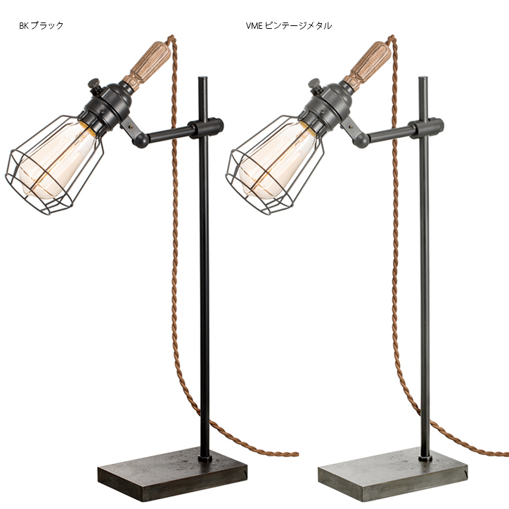 AW-0415 desk light 詳細8