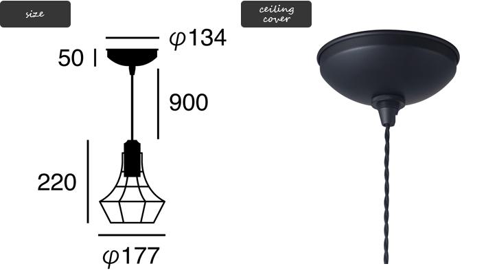 AW-0472 Polygonal pendant A 詳細7