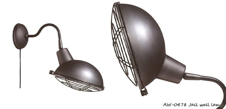 AW-0478 Jail wall lamp 詳細1