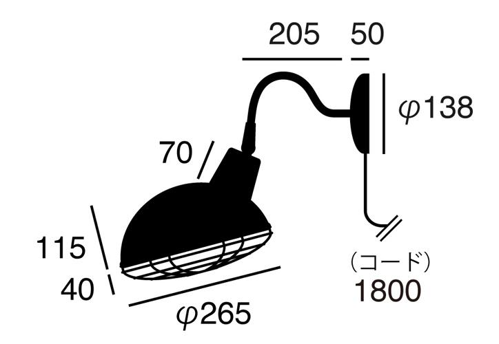 AW-0577 ジェイルウォールランプのサイズ