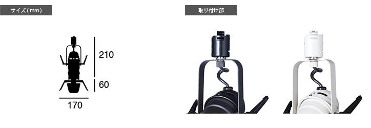 AW-0503 ステージスポットランプS 詳細6