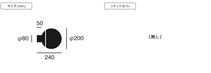 AW-0514 グルーブウォールランプ 詳細4