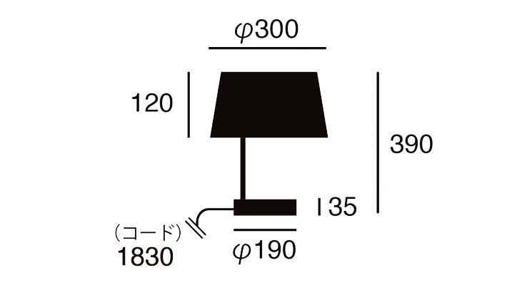 エスプリテーブルランプのサイズ
