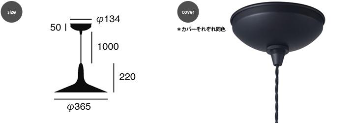 AW-0534 シンバルペンダント 詳細5
