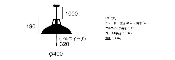 SS-8005 エナメルペンダントL 詳細6