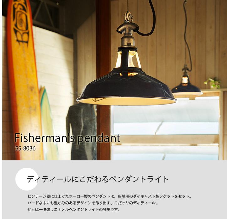 SS-8036 Fisherman's pendant S 詳細1