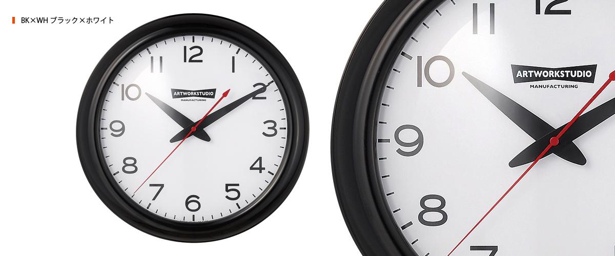 TK-2071 Franklin-clock BK×WH