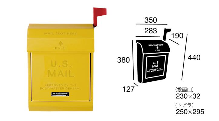 TK-2078 U.S Mail Box2 詳細2