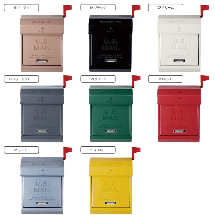 Mail Box2のカラー