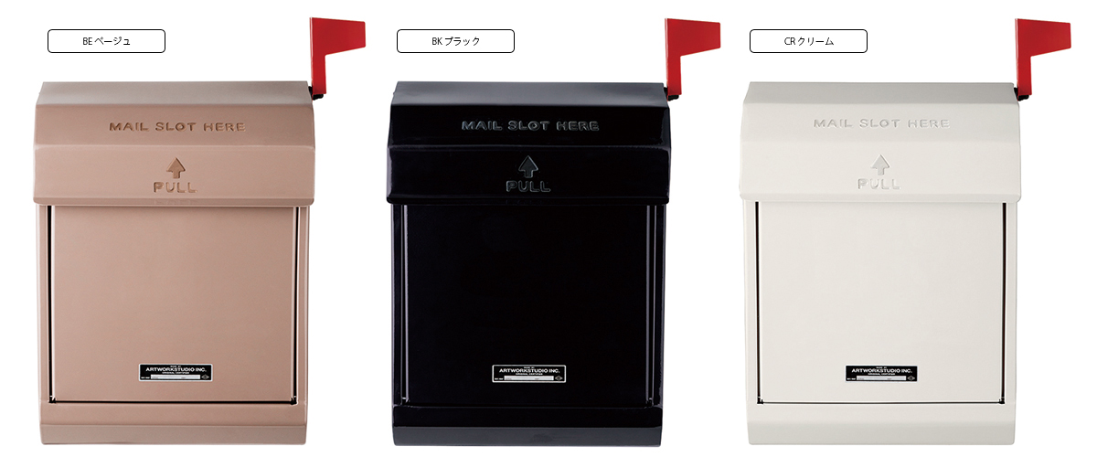 TK-2079 Mail box2 ベージュ、ブラック、クリーム、ダークグレー
