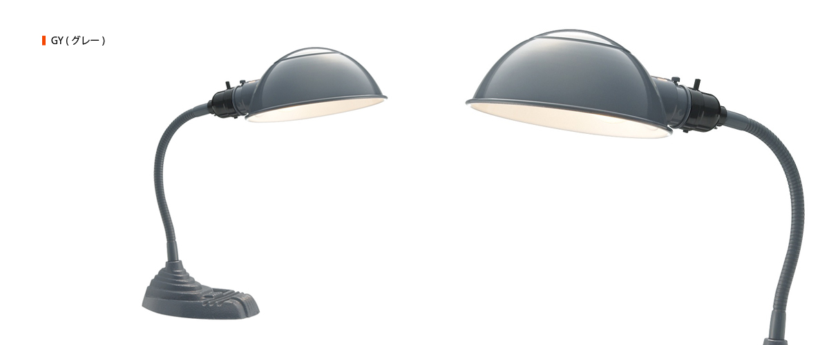 AW-0300 Old school desk lamp グレー