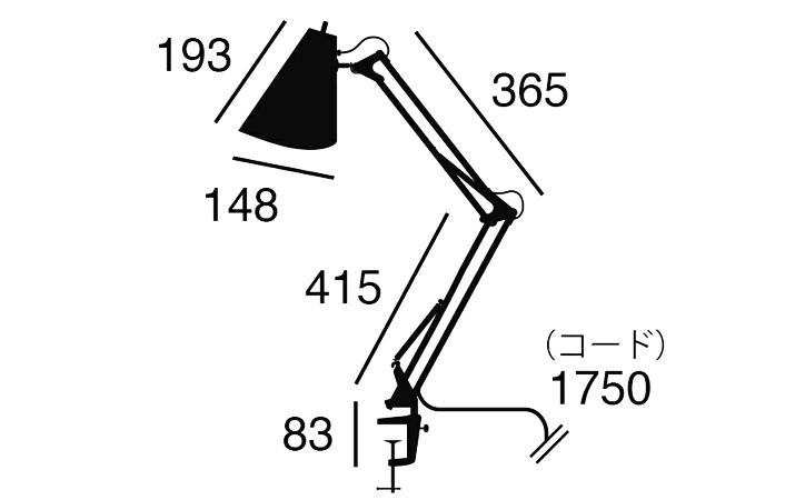 AW-0369 Snail desk arm light 8
