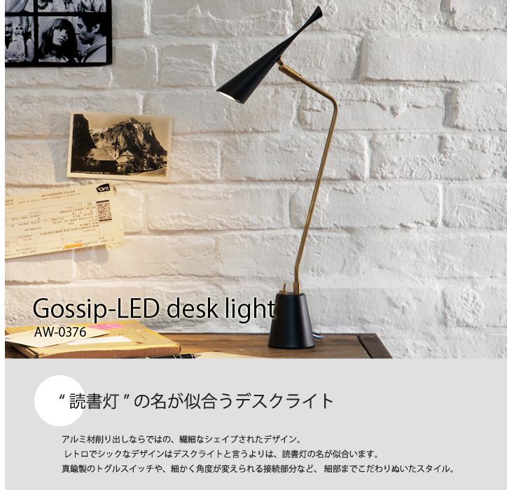 AW-0376 Gossip-LED desk light 1