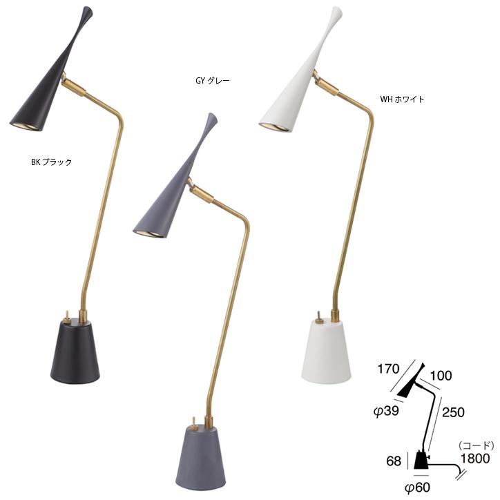 AW-0376 Gossip-LED desk light 10