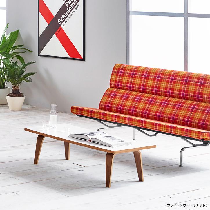 シンプルで美しいイームズ レクタンギュラー コーヒーテーブル