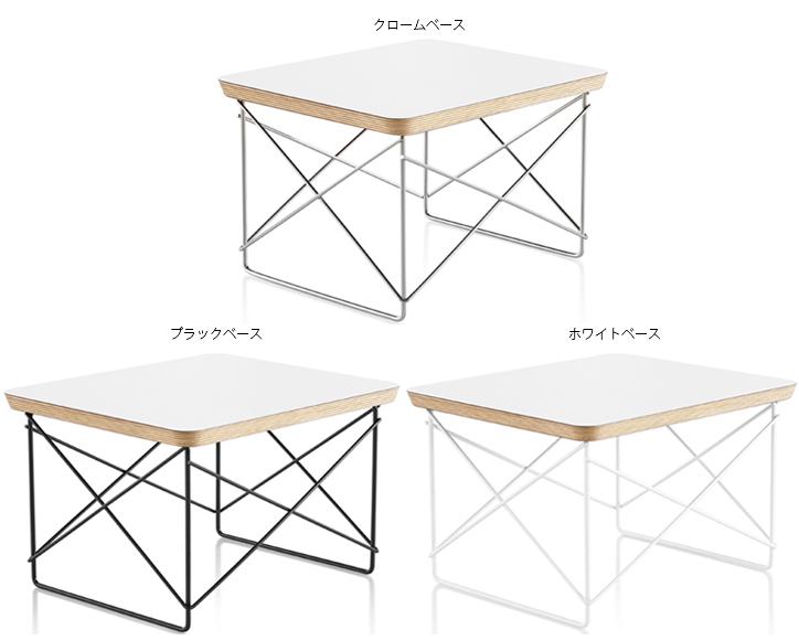 イームズ ワイヤーベース テーブル LTRT スタジオホワイト 詳細2