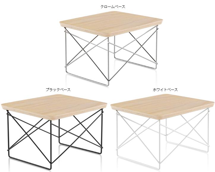 イームズ ワイヤーベース テーブル LTRT ホワイトアッシュ 詳細2