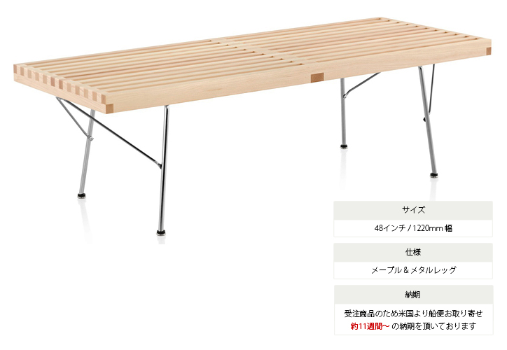 ネルソン プラットフォームベンチ詳細3