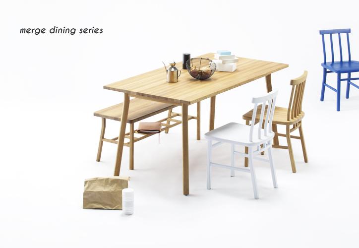 SVE-DB003 merge dining bench 8
