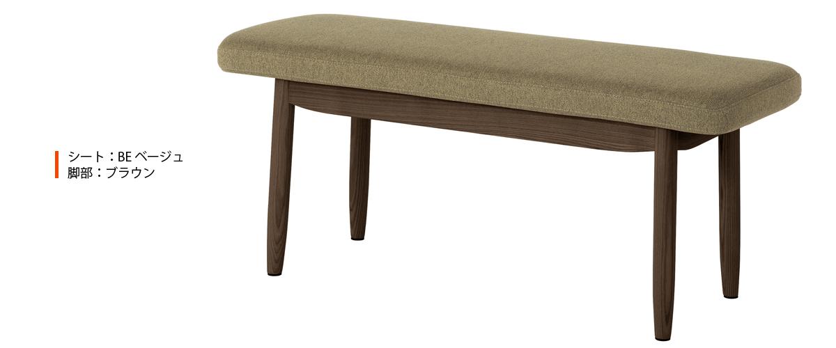 SVE-DC004 saucer dining bench ブラウン×ベージュ
