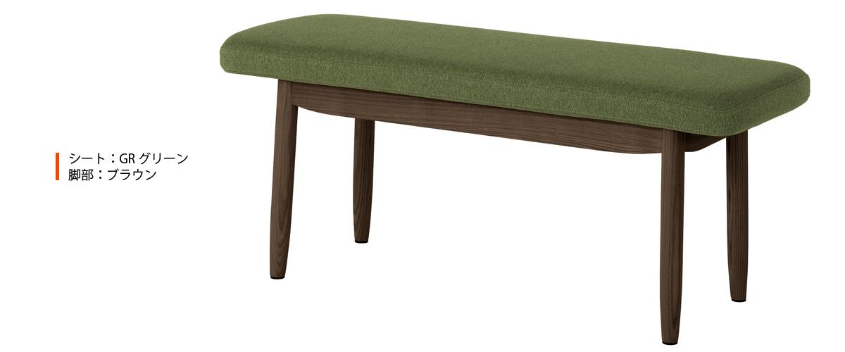 SVE-DC004 saucer dining bench ブラウン×グリーン