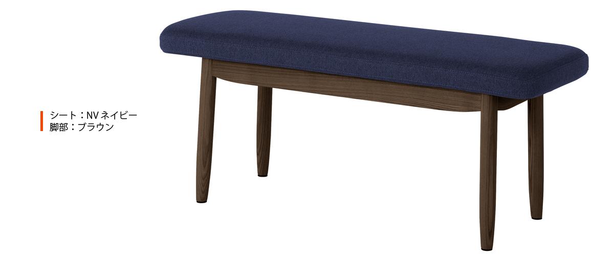 SVE-DC004 saucer dining bench ブラウン×ネイビー