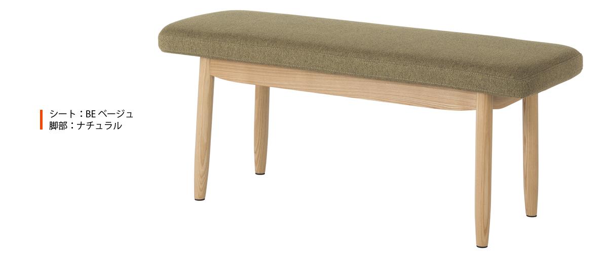 SVE-DC004 saucer dining bench ナチュラル×ベージュ
