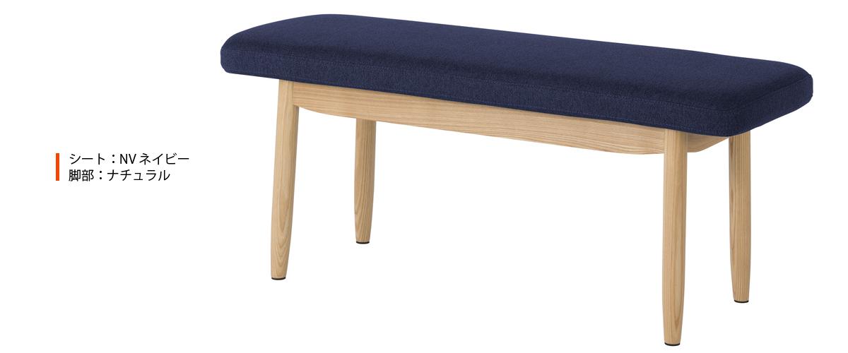 SVE-DC004 saucer dining bench ナチュラル×ネイビー