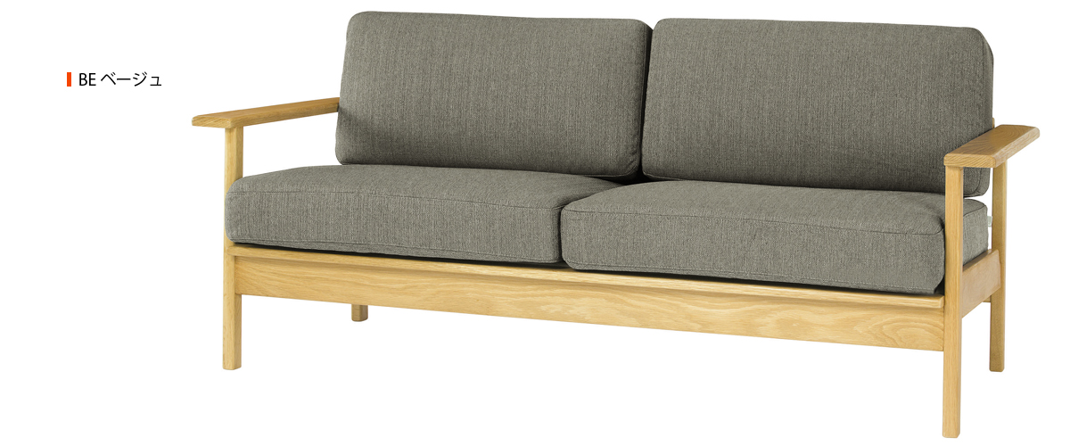 SVE-SF009 part sofa BEベージュ