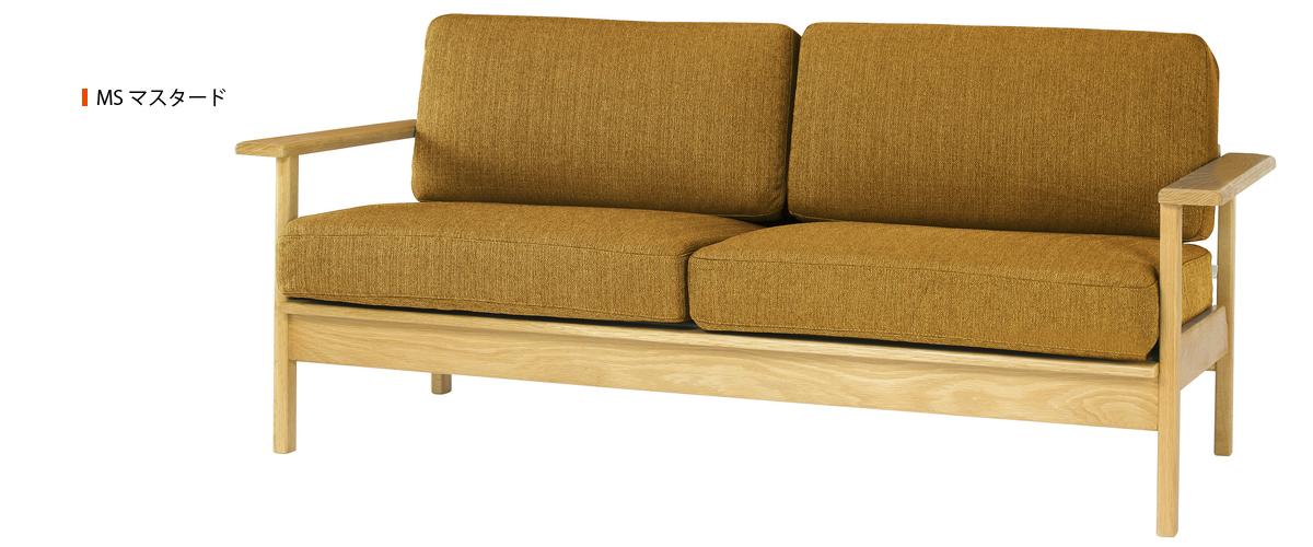 SVE-SF009 part sofa MSマスタード