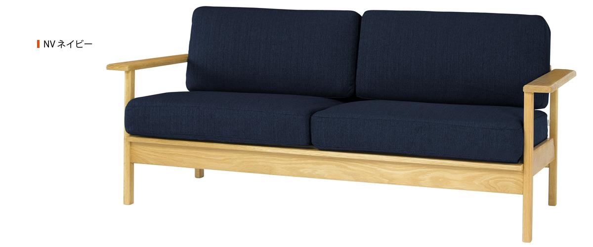 SVE-SF009 part sofa NVネイビー