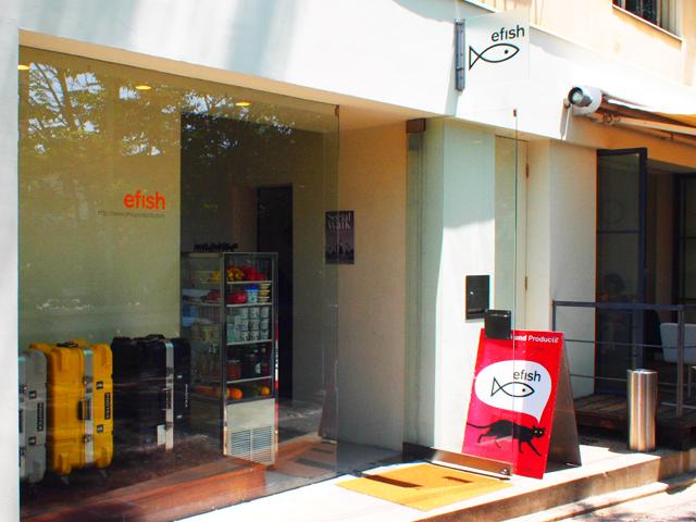 京都カフェ efish
