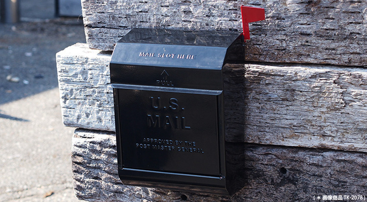 TK-2078 U.S Mail Box 2 U.S メールボックス2