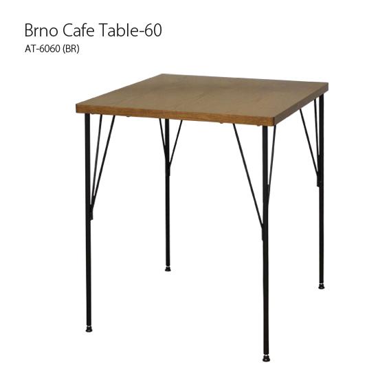 鉄と木 Brno cafe table