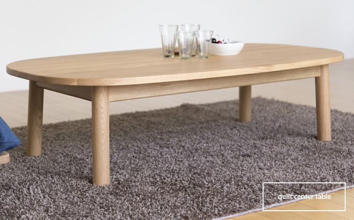 和洋で使えるローテーブル quilt table キルトテーブル