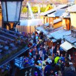 今日の春を呼ぶ 京都東山花灯路2018
