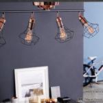 ポリゴナル4リモートシーリングランプは個性的なシェードが心くすぐるデザイン