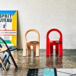 反則的にオシャレな折りたたみ椅子 | TSチェア