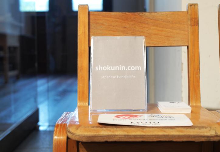 京都の日本工芸セレクトショップへ。職人ドットコムさん