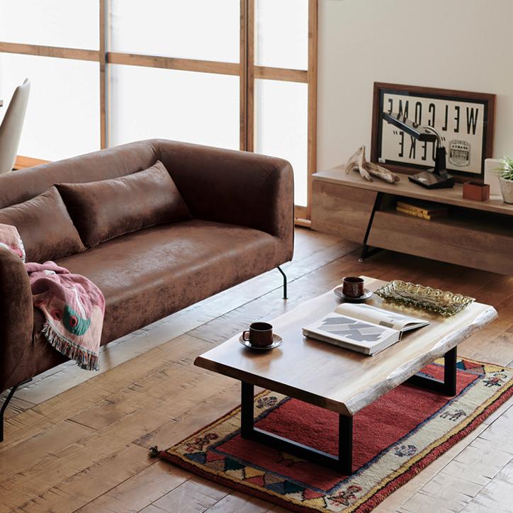 まるで1枚板の様な贅沢なテーブル | LT-52-110 リビングテーブル